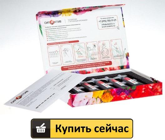 Удобрение СилаАктив купить в Барнауле